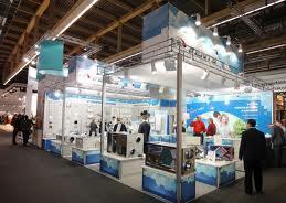 ISH 2012 выставка на Майне (Германия)