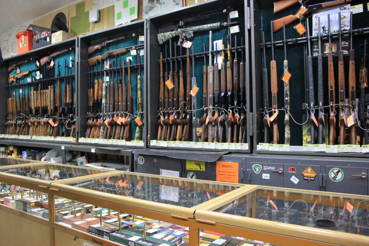 Оружейный магазин Прапорщик